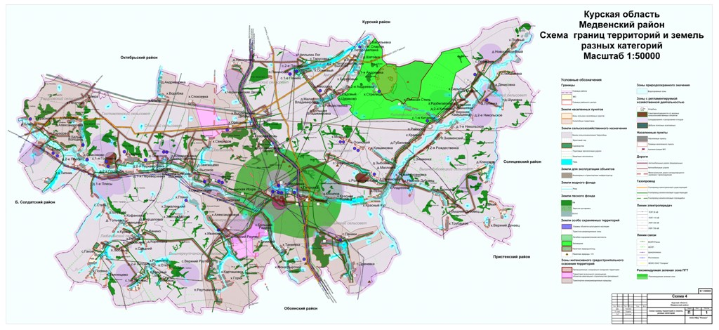 Схема границ территорий и