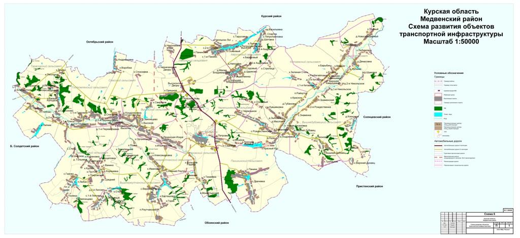 Схема развития объектов транспортной инфраструктуры.